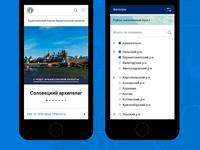 Pomorland.travel main & filters mobile