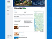 Pomorland.travel event page