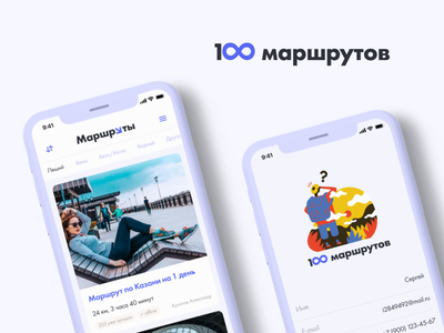 Tourist mobile app ux ui develop tourist mobile kazan ios app