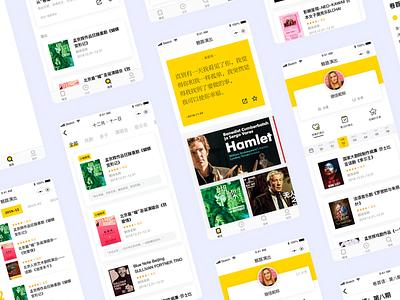 Drama interface's APP app ui design dramatic interface drama