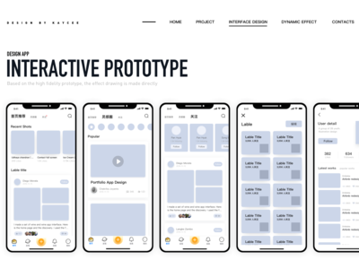 Design App interactive prototype