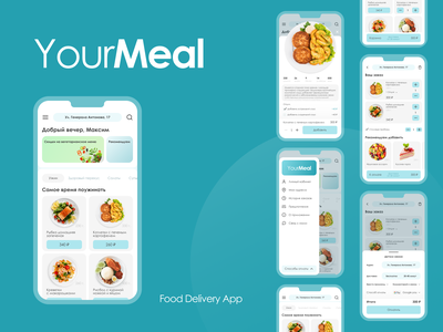 YourMeal Food delivery mobile app concept flat ui turquoise delivery food app mobile