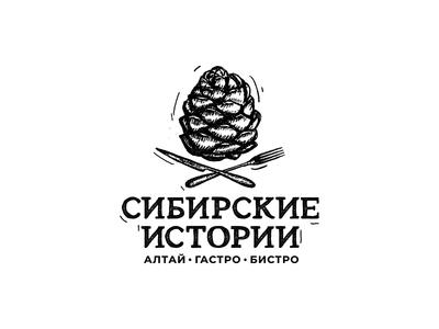 Logo for SS