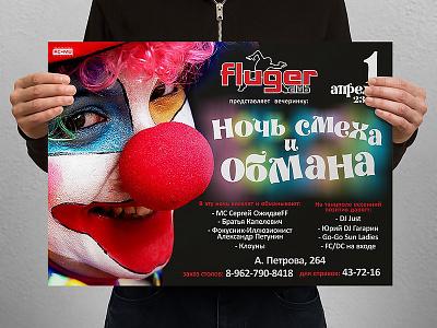 Poster for Fluger club graphics posterdesigner illustrator illustration vector prints graphicdesigner graphicdesign design poster print printdesign