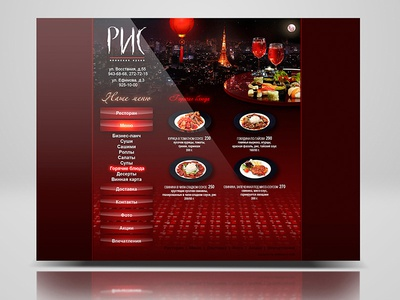 Site for RIS adobe yoursite corporatestyle branding identity graphicdesigner webdesigner graphicdesign design site web webdesign