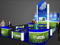 Exhibition stand for Altaiagrotech