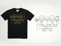 T-shirt for Gradusy