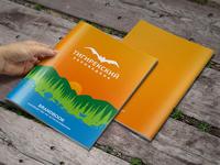 Firm Style Brochure for Tigirek