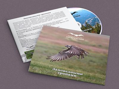 CD for the Tigireksky reserve