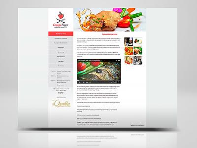 Site for Studio Vkusa sitedesigner yoursite corporatestyle branding identity graphicdesigner webdesigner graphicdesign design site web webdesign
