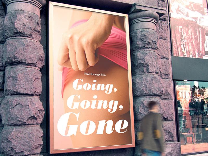 Poster for Amazon Studios ryashin-com adobe graphicdesigner ads printdesigner advertising graphicdesign design print printdesign