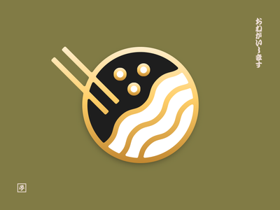 Ra.Co Pin minimal simple green japanese gradient gold lapel enamel pin ramen