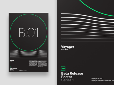 Voyager - Beta Poster modern japanese typography geometric swiss simple space