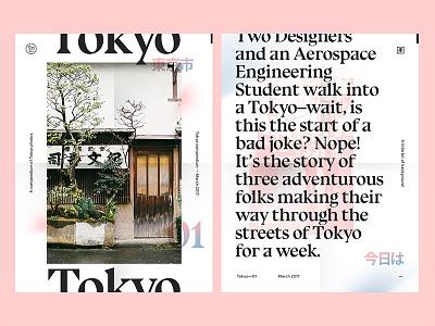 Tokyo Compendium poster japanese typography expressionist print newsprint zine tokyo japan