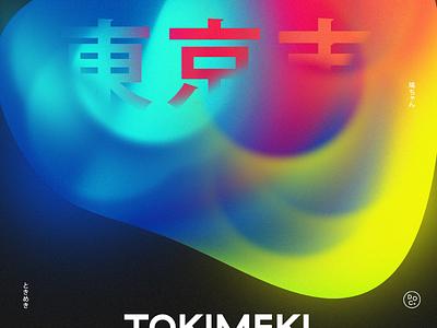 TM—KI (EX.01) dark art abstract colors experiment japanese tokimeki tokyo vaporwave gradient