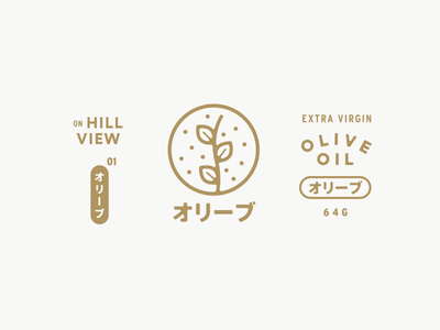 Olive olive identity exploration logomark icon illustration japanese simple logo brand