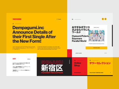 Tower Records Online helvetica typography type mondrian colorful swiss simple web shinjuku japan japanese tower records