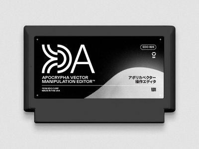 My Famicase Exhibition 20XX tokyo black monochrome japanese cyberpunk video games exhibition famicase