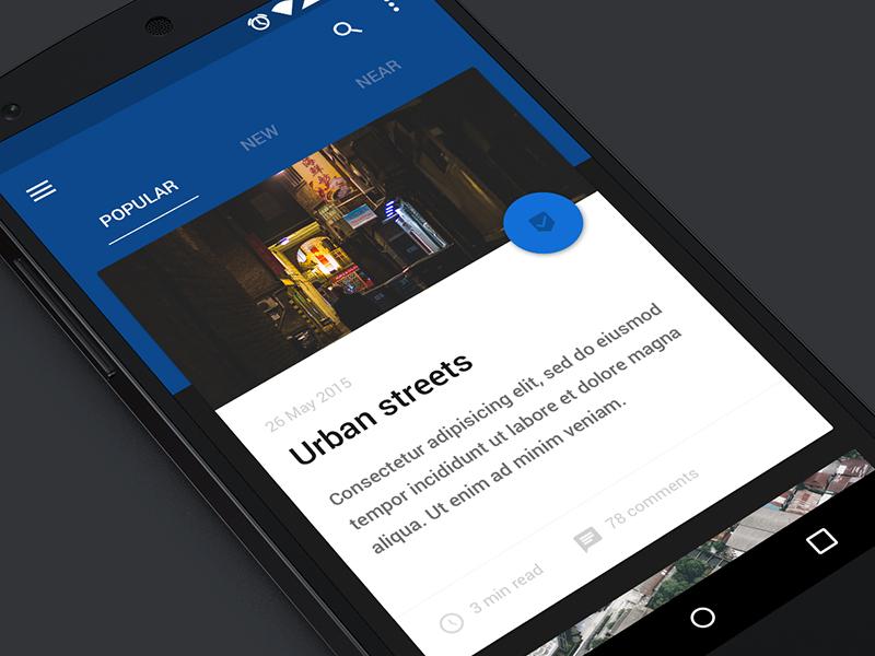 Main screen UI (Android)