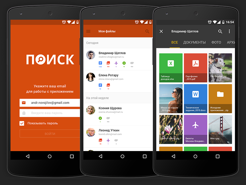 Android app concept for mail.ru material design ui mail app android