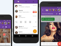 ICQ - Purple Redesign