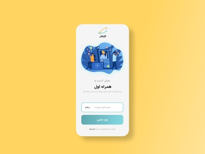 Ui Design uidesign persian app ethereum finance splash screen crypto crypto shots crypto shots ui ux web uiux creative android app android app design app ui design ui