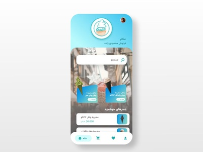 Ice- cream artist ui designer graphic app graphic ilustration website design product design ux application ui mobile ui mobile adobexd android ui ice cream application creative ui design ui  ux app design app