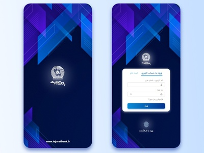 Tejarat Bank Appilication Design ui  ux banking app wallet sketch app dribbble mobile ui design creative application app app design uidesign uiuxdesign uiux mobile uiux mobile app design wallet ui mobile ui mobile design bank app adobexd