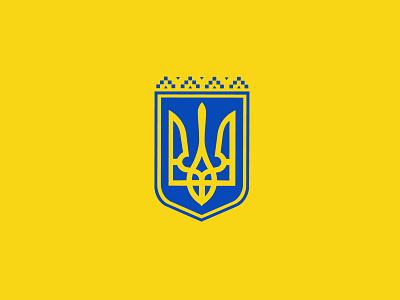 logo trident ukraine national trident tshirt branding sport logo ukraine slavic yellow blue