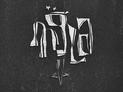 'Mgla' Typography