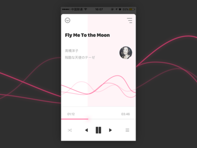 Music UI from Google Pixel