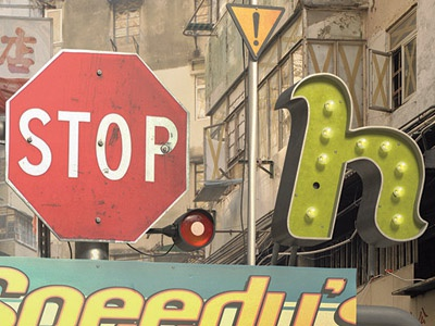 Hong Kong Street Signs finger industries cgi 3d composite creative review photography rob payne
