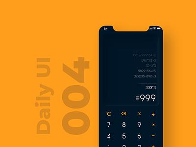 Minimal Calculator Design app icon illustration ui flat design dailyui