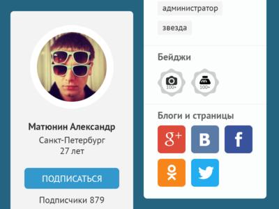 Profile box follow web social profile marketbook
