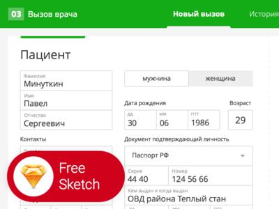 Medical Form, Free Sketch3 medical sketch free form web