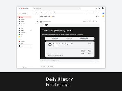 Daily UI #017 - Email receipt receipt email receipt email web dailyui