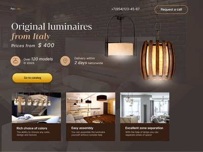 Landing Page ux web дизайн landingpage