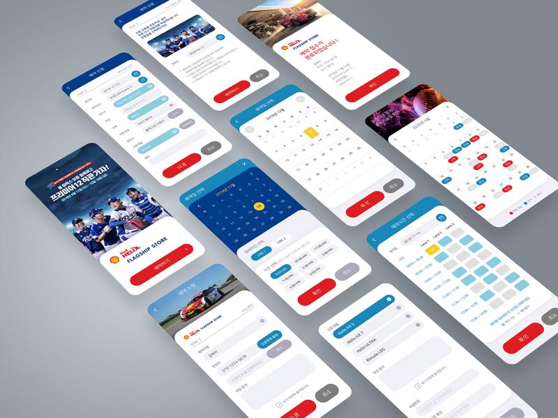 Mobile app for reservation reservation ux mobile app shell mobile