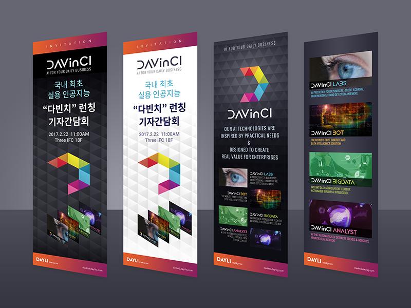 davinci x banner design by kisung song dribbble