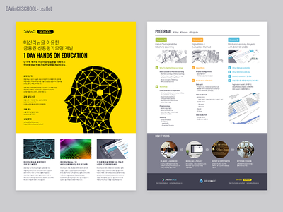 Davinci School Leaflet learning machine education editorial school davinci ai leaflet design graphic