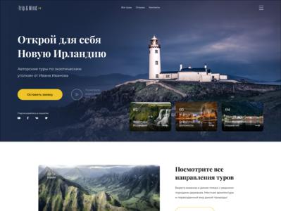 Russian travel agency travel agency tourism ui dribbble ux  ui uxuidesign figmadesign figma