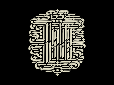 Mighty Manila adobe illustrator logotype philippines manila type calligraphy typography
