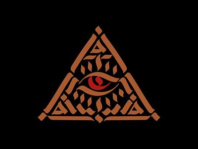 Oracion eyes logo manila philippines illustration illuminati calligram calligraphy adobe illustrator