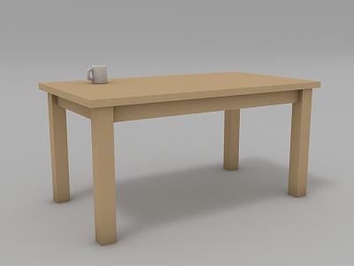 Table 3d c4d mug cup clean minimal