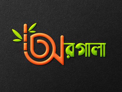 Organic Product Logo branding vector illustrator logo design