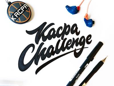 Kacpa Challenge
