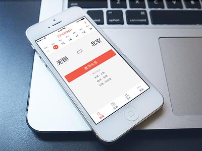 12306 app iphone design ios7 ui train ticket