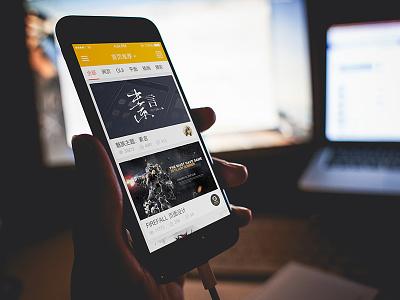 Zcool APP Concept Design ui app design