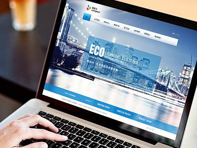 lighting company web
