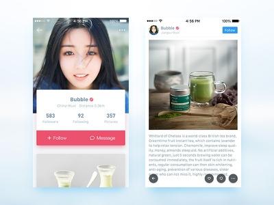 Personal page drink water ui ios app